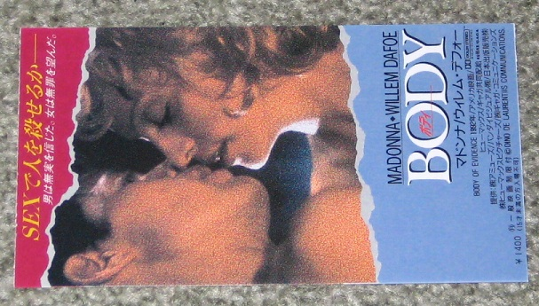 Boe Japan Madonna Movie Ticket