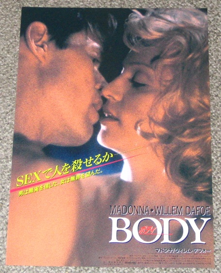 Madonna - Body Japan Promo Film Handbil