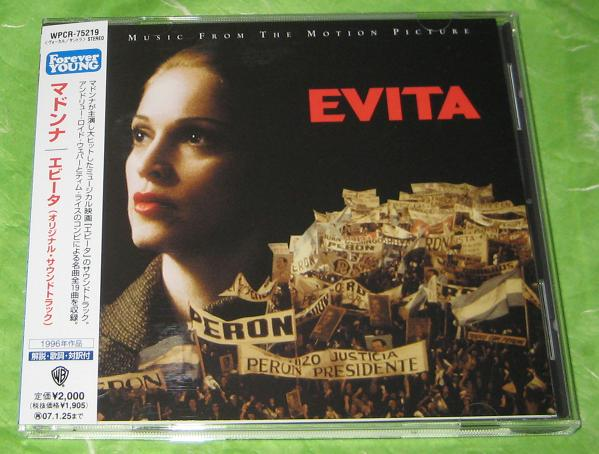 MADONNA/SOUNDTRACK - Evita 19 Tracks