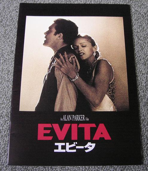 Evita Film Programme