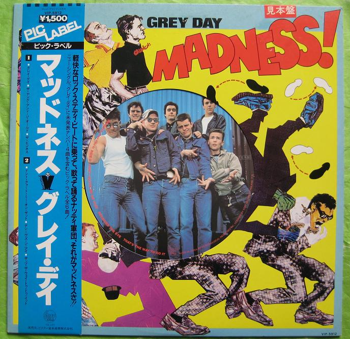 Madness - Grey Day Limited Edition
