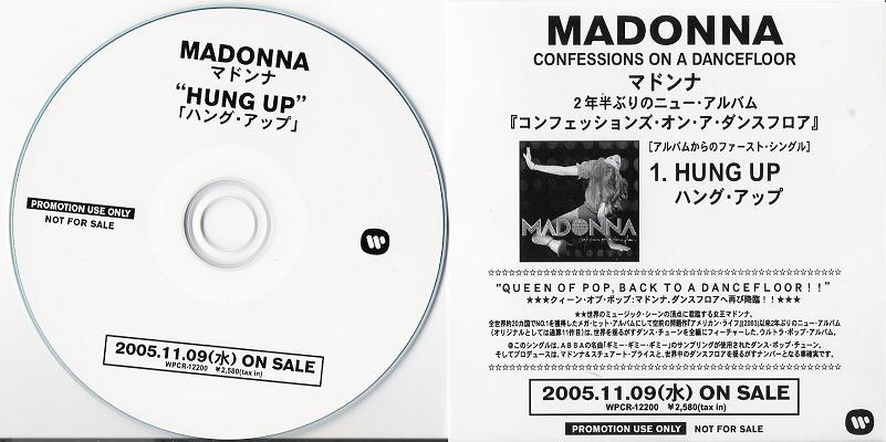 Madonna - Hung Up Single