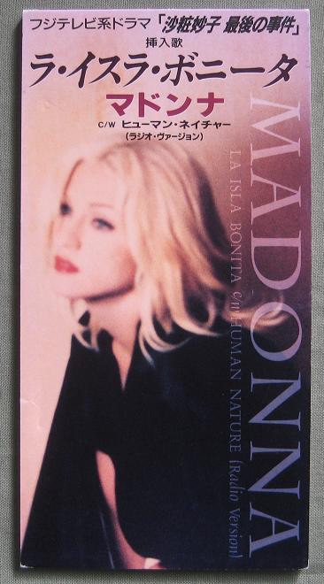 Madonna - La Isla Bonita Single
