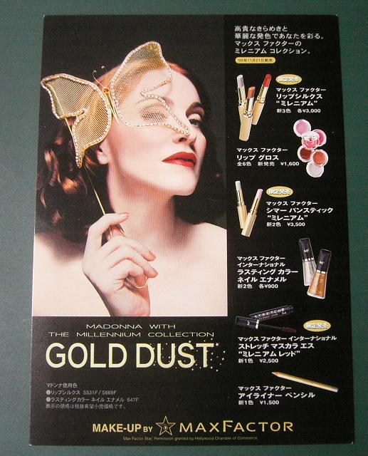 Madonna Jap Max Factor Postcard -Black PCARD
