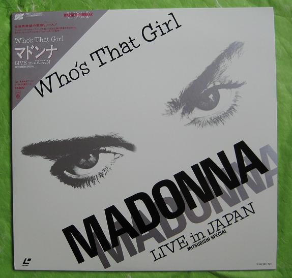 Madonna - Who's That Girl Live In Japan