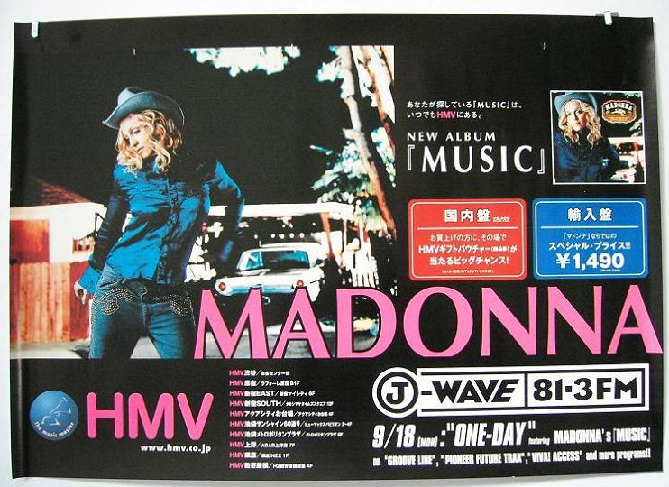 Hmv Promo Poster For 'music'