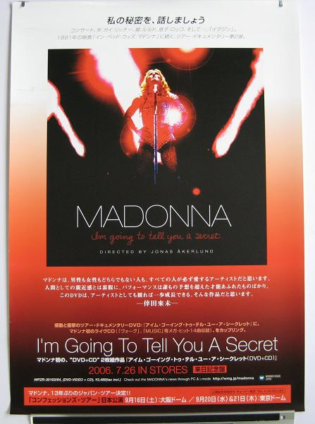 Madonna - I'm Gonna Dvd/2006 Tour Poster