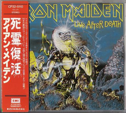 Iron Maiden - Live After Death LP