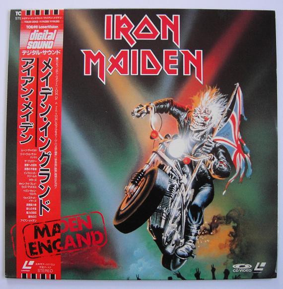 Iron Maiden - Maiden England Album