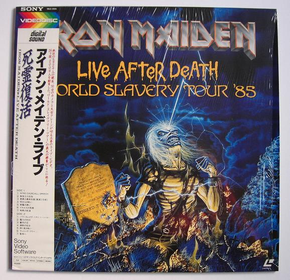 Iron Maiden - Live After Death Tour 1985 Album