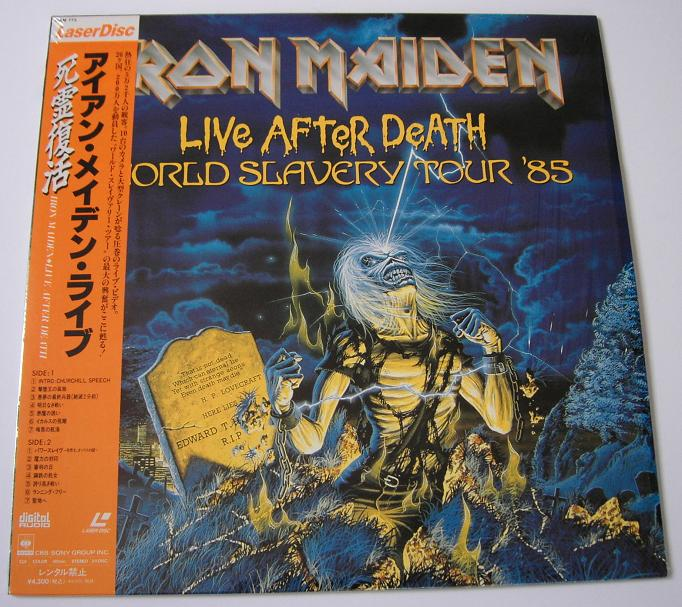 Iron Maiden - Live After Death Tour 1985 Record