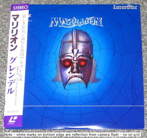MARILLION - Grendel - laserdisc single - Laser Disc