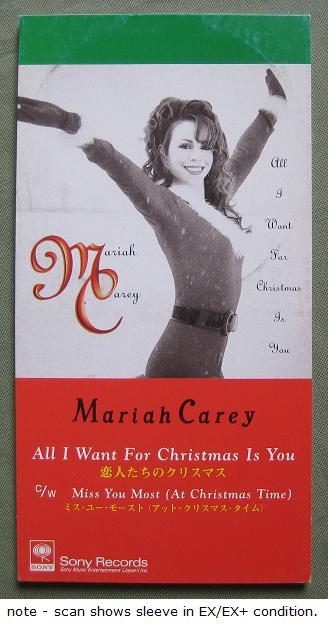 Carey,Mariah All+I+Want+For+-+Reissue CD:3''SINGLE