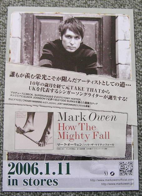 How The Mighty Fall Handbill