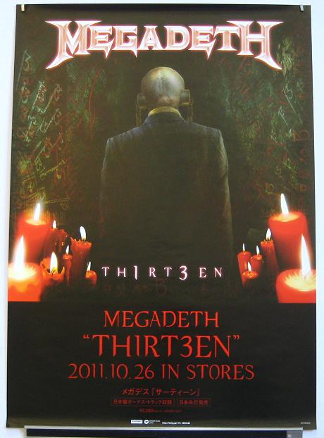 Japan Thirteen Promo Poster