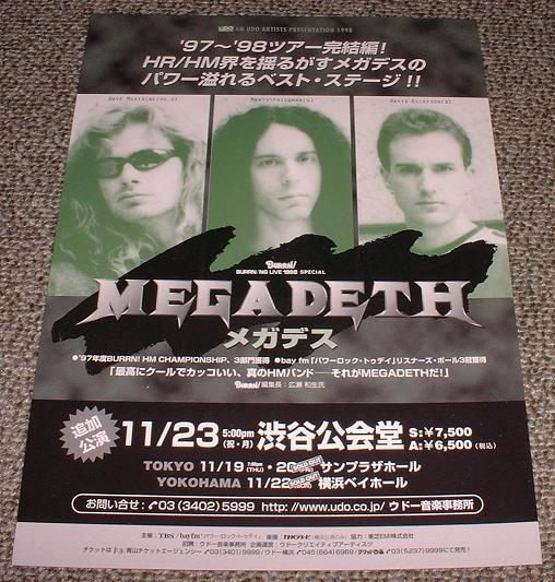 Jap Tour '98 Handbill