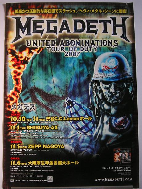 Japan 2007 Tour Poster