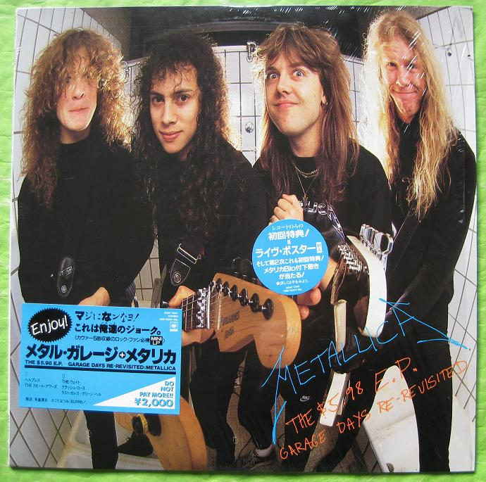 Metallica - The $5.98 E.p.