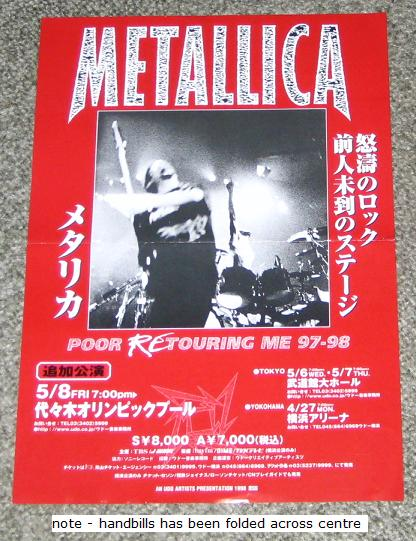 Japan 1986 Tour Book