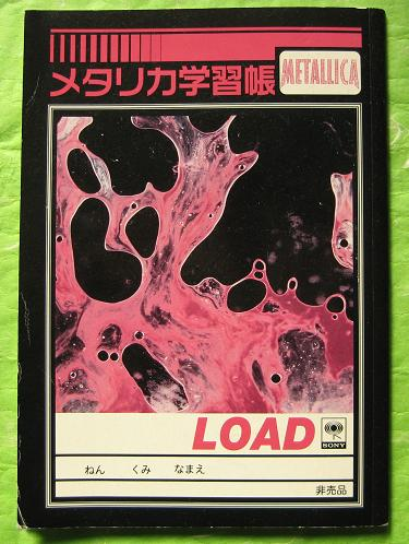 Metallica - Load Promo Notebook