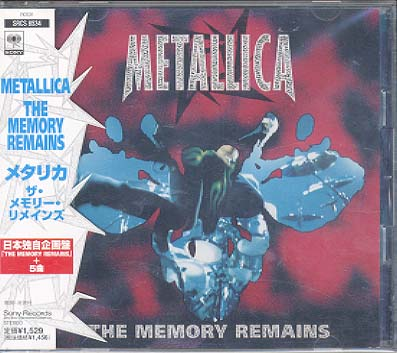 Metallica - The Memory Remains Album