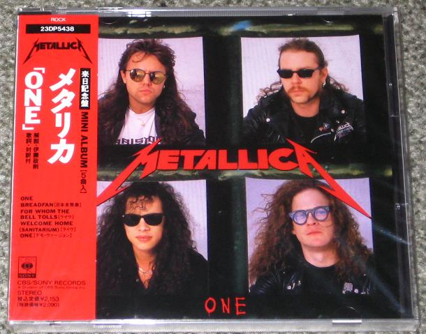 Metallica - One - Sealed!