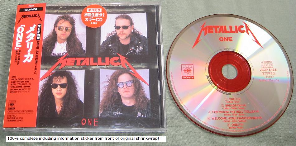One - Limited Edition - Metallica