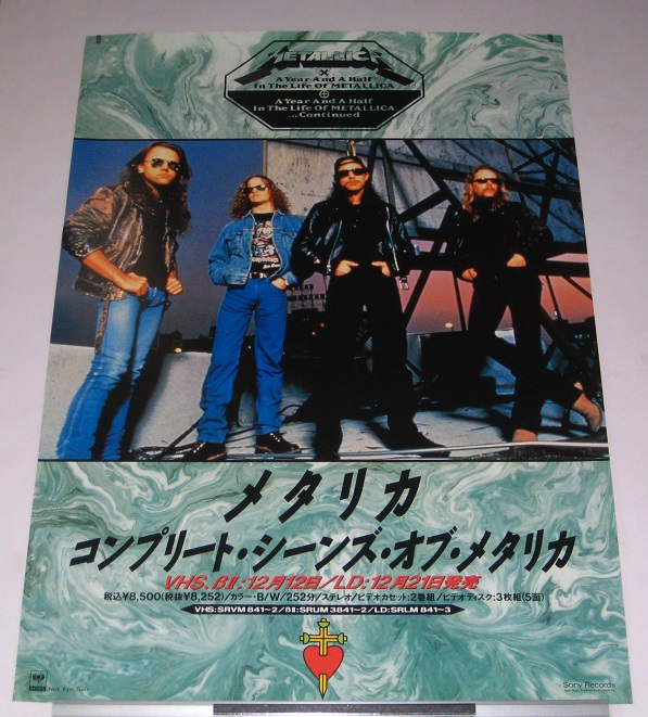 A Year Video Jap Promo Poster