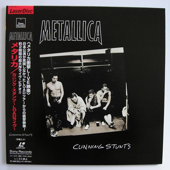 Cunning Stunts - Metallica