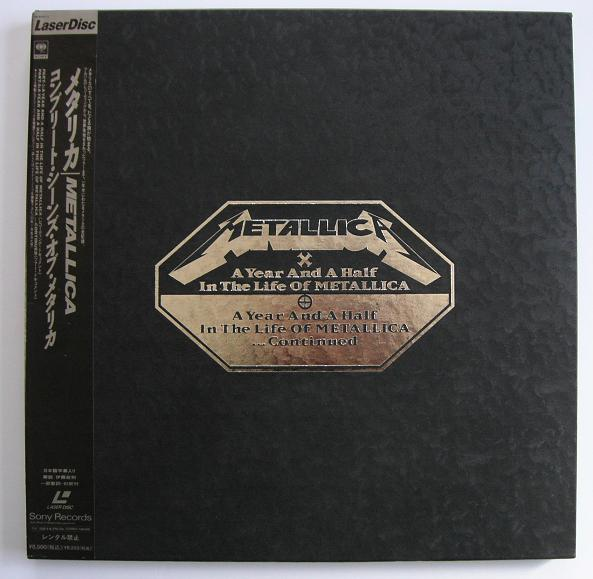 Metallica - A Year And A Half Box Set