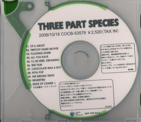 Three Part Species