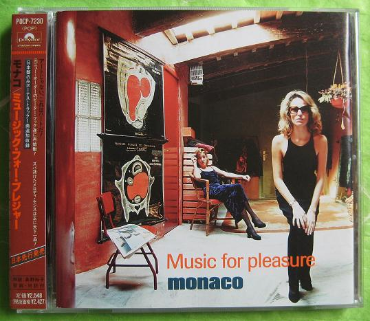New Order (Monaco) - Music For Pleasure