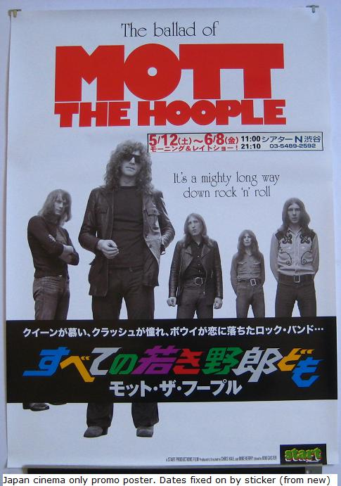 Mott The Hoople Japan Promo Cinema Poster POSTER
