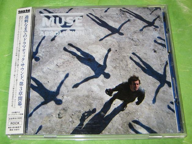 Muse - Absolution Vinyl