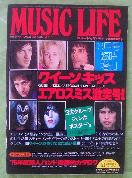 Kiss Music Life International 1976 MAGAZINE