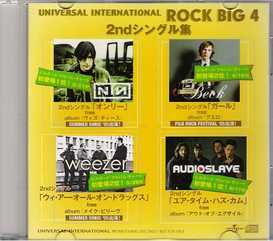 Universal Rock Big 4 Sampler