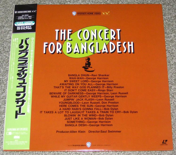 Beatles (G. Harrison) - The Concert For Bangladesh Album