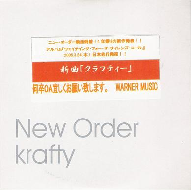 New Order - Krafty Single