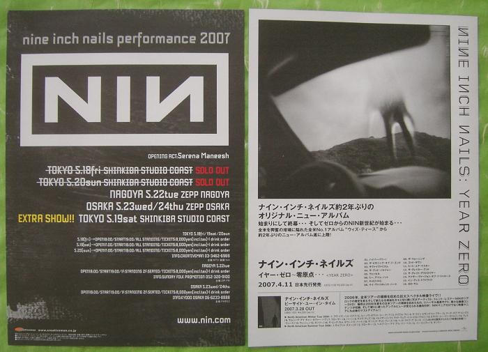 Jap Tour 2000 Flyer