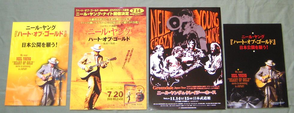Set Of 4 X Japan Promo Flyers