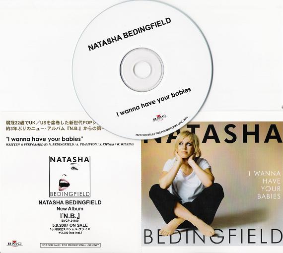 Bedingfield, Natasha - I Wanna Have Your Babies