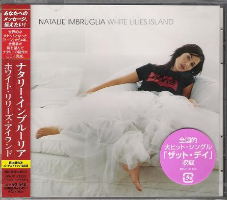 Imbruglia, Natalie - White Lilies Island Single