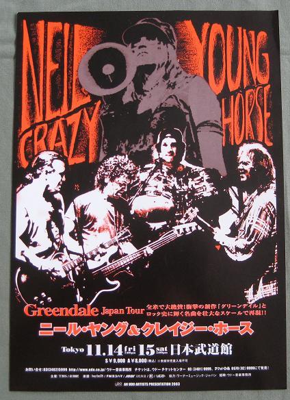 Japan 2003 Tour Handbill