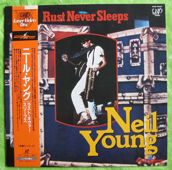 Young, Neil - Rust Never Sleeps Vinyl