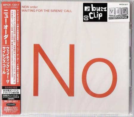 New Order - Waiting For The Sirens' Call Single