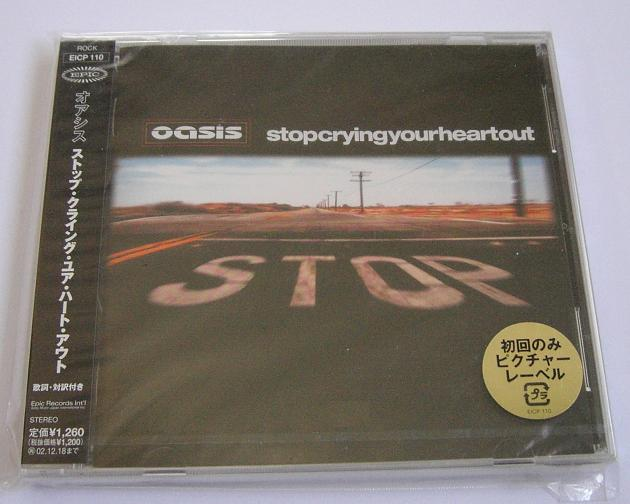 Oasis - Stop Crying Your Heart Out LP