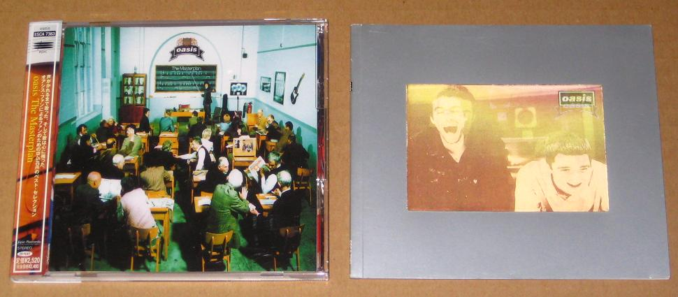 Oasis The Masterplan Records Lps Vinyl And Cds Musicstack