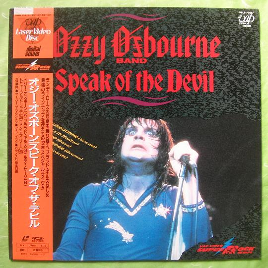 ozzy osbourne speak of the devil records lps vinyl and cds musicstack. Black Bedroom Furniture Sets. Home Design Ideas