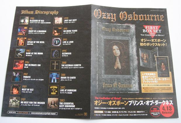 Promo Booklet For 2005