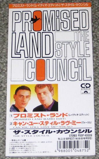 Style Council Promised Land CD:3''SINGLE